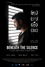 Amos Tamam in Beneath the Silence (2016)