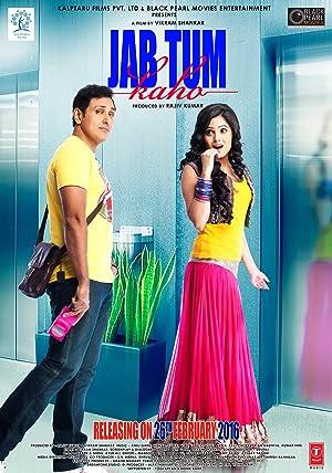 Jab Tum Kaho movie, song and  lyrics