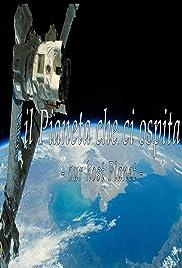 Il pianeta che ci ospita Poster