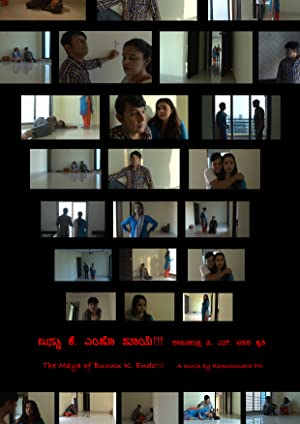 Bunnu K. Endo Maye movie, song and  lyrics