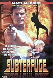 Subterfuge(1996) Poster - Movie Forum, Cast, Reviews