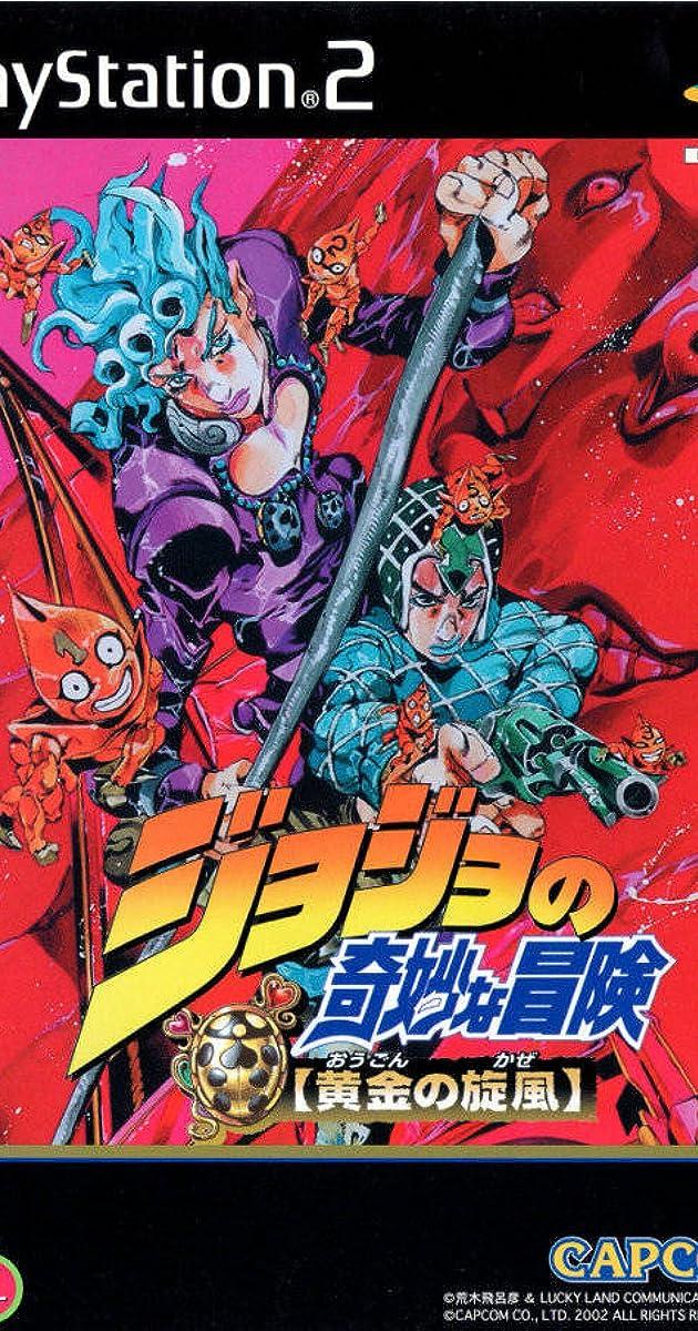 Jojo no kimyô na bôken: Ôgon no kaze (Video Game 2002) - IMDb