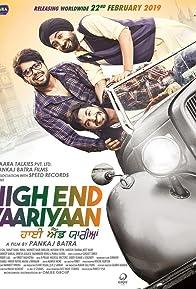 Primary photo for High End Yaariyaan