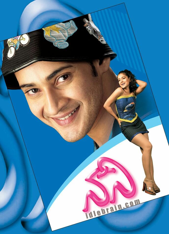 Naani (2004) 720p UNCUT HDRip x264 [Dual Audio] [Hindi DD 2.0 – Telugu 2.0]