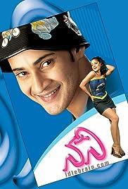 Naani 2004 Dual Audio UNCUT HDRip 600MB Hindi Download
