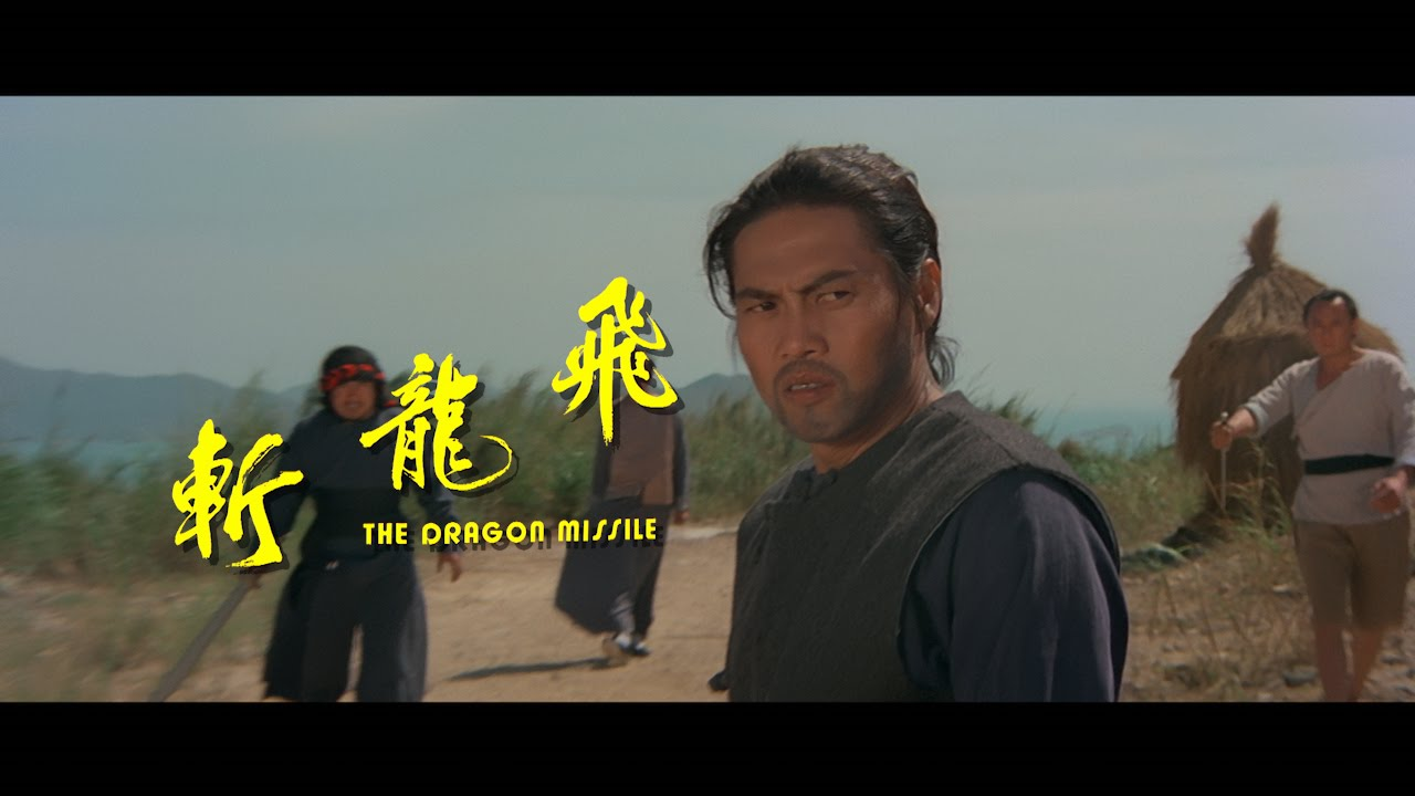 Fei long zhan (1976)