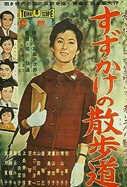 Suzukake no sanpomichi Poster