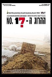 No. 17 Poster