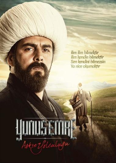 Yunus Emre (TV Series 2015– ) - IMDb