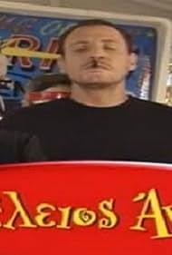 O teleios andras (2000)