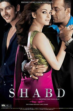 Aishwarya Rai Bachchan Shabd Movie