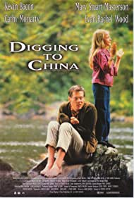 Kevin Bacon and Evan Rachel Wood in Digging to China (1997)