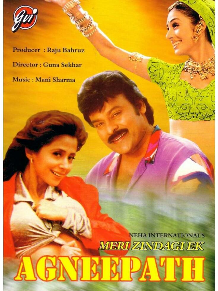 Agneepath Full Movie In Hindi Free Download 3gp Movies