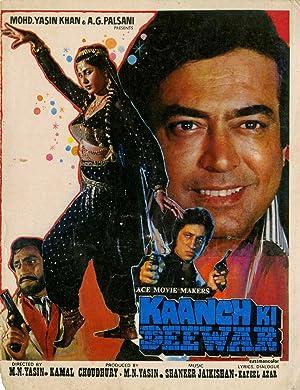 Kaanch Ki Deewar movie, song and  lyrics