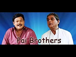 Jagathi Sreekumar Pai Brothers Movie