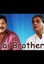 Pai Brothers