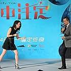 Ming zhong zhu ding (2015)