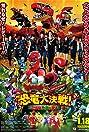 Zyuden Sentai Kyoryuger vs. Go-Busters: Dinosaur Great Battle! Farewell, Eternal Friends (2014) Poster