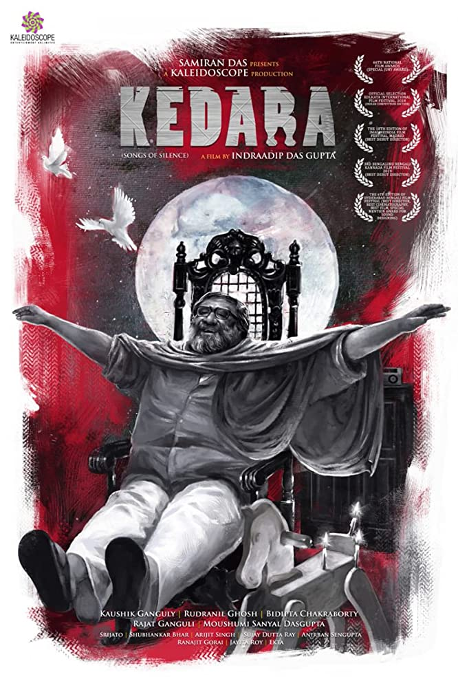 Kedara 2019 Bengali 350MB HDRip Download