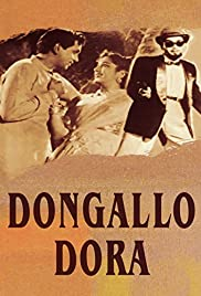 Dongallo Dora Poster