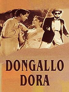 Dongallo Dora