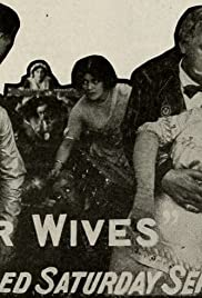 Our Wives Poster