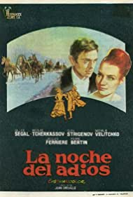 Tretya molodost (1965)