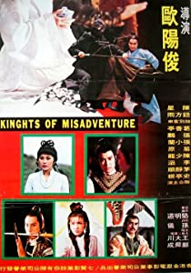 Japanese movies downloads Kuai le ying xiong [movie]