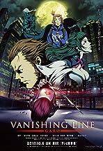Garo: Vanishing Line