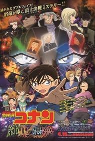 Meitantei Conan: Junkoku no naitomea (2016) Poster - Movie Forum, Cast, Reviews