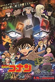 Detective Conan: The Darkest Nightmare (2016) Meitantei Conan: Junkoku no naitomea 720p