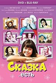 Skazka. Est Poster