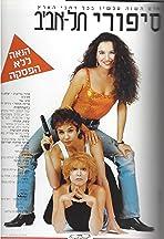 Sipurei Tel-Aviv