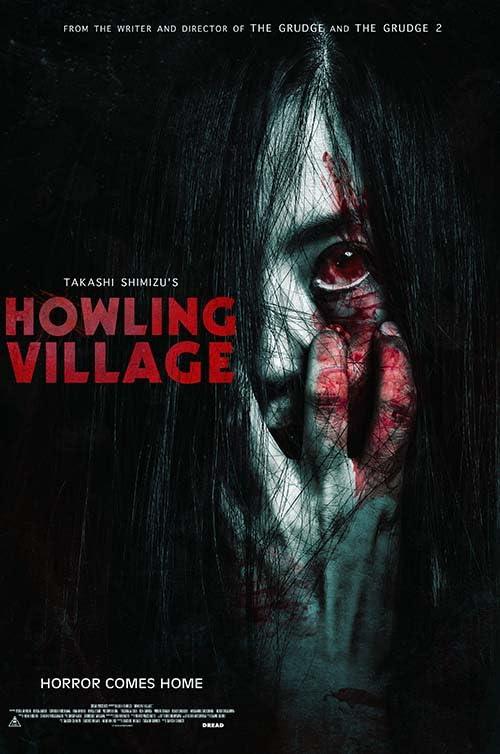 Howling Village (2019)