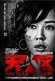 ##SITE## DOWNLOAD Wu ren qu (2013) ONLINE PUTLOCKER FREE