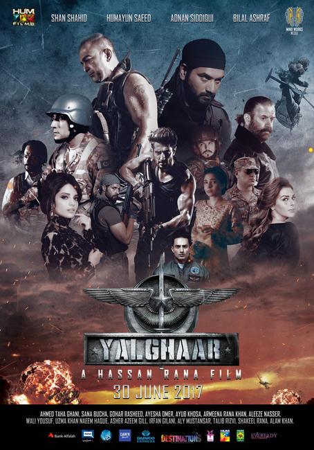 Yalghaar (2017) WEBRip [1080p-720p-480p] Urdu x264 AAC