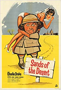 Primary photo for Sands of the Desert
