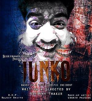 Junko movie, song and  lyrics