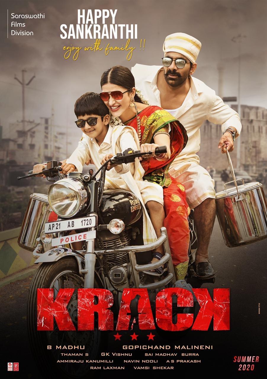 Krack (2021) Telugu 720p HDRip 1.5GB Download