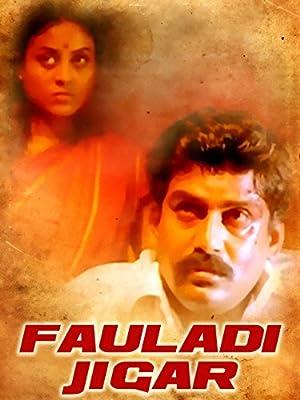 Seevalaperi Pandi movie, song and  lyrics