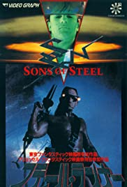 Sons of Steel Poster