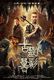 Phantom from the Deep (2018)
