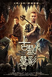 Tomb Story (Phantom from the Deep) (2018)