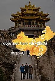 Door Het Hart van China Poster