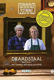 Draadstaal Poster