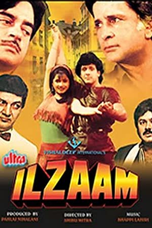 Ram Kelkar (screenplay) Ilzaam Movie