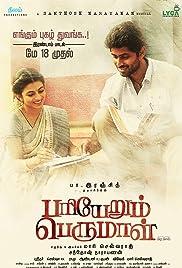 Pariyerum Perumal (Tamil)