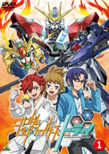 The Gundam Build Fighters Try