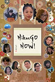 NihonGO NOW! Poster