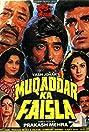 Muqaddar Ka Faisla (1987) Poster